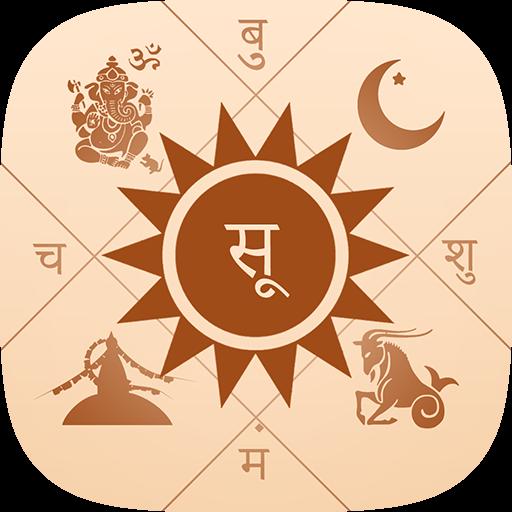 Nepali Patro Calendar - NepCal