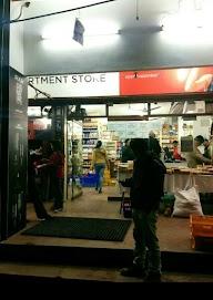 Bhagwati Department Store photo 1