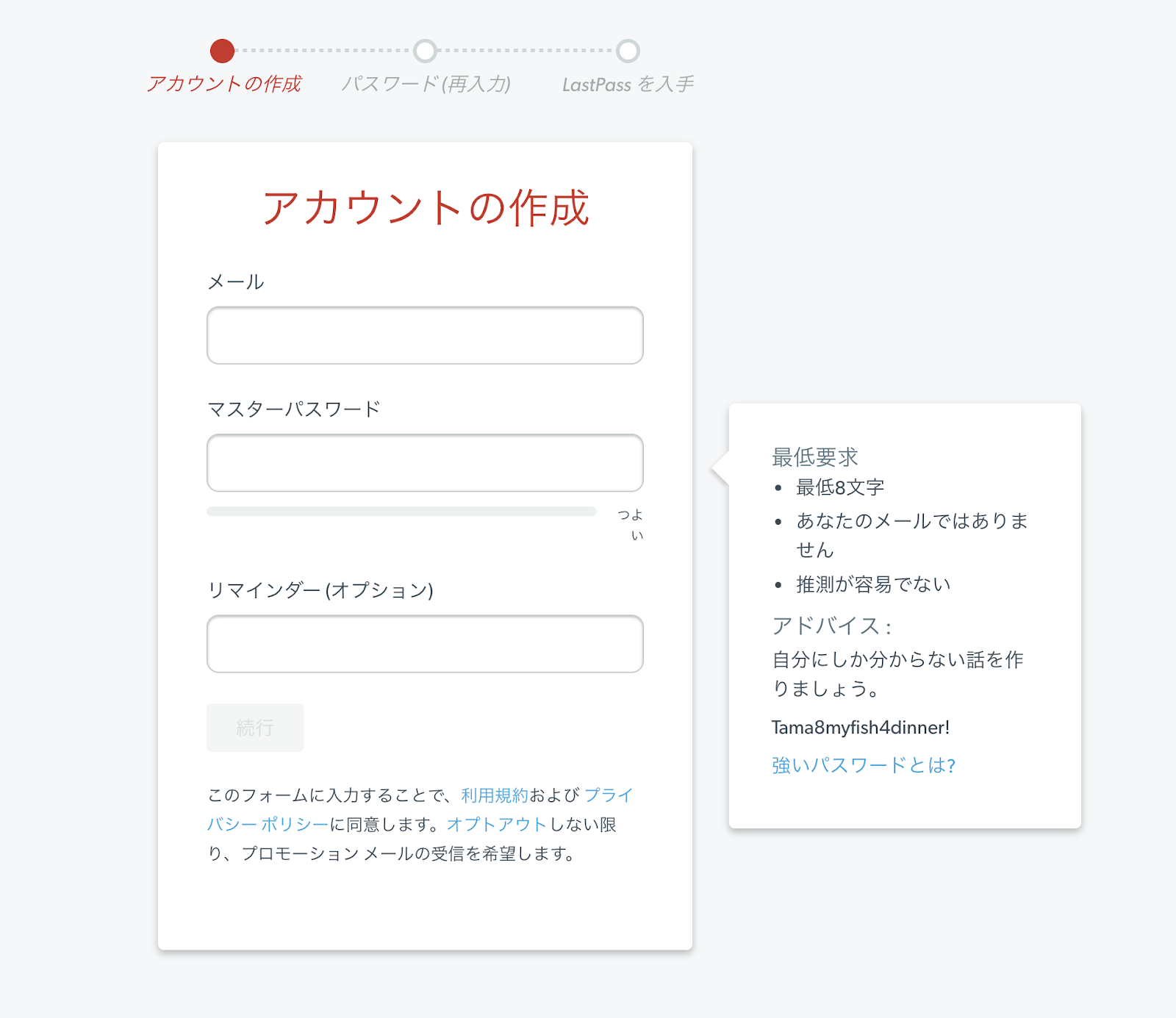 Meet LastPass, a service that lets you easily manage