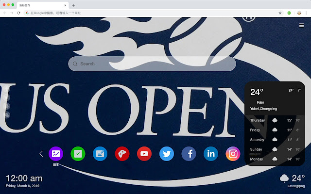 US Open HD New Tabs Popular Games Theme