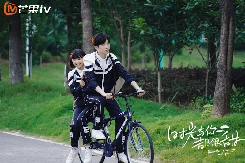 Beautiful Time With You China Web Drama