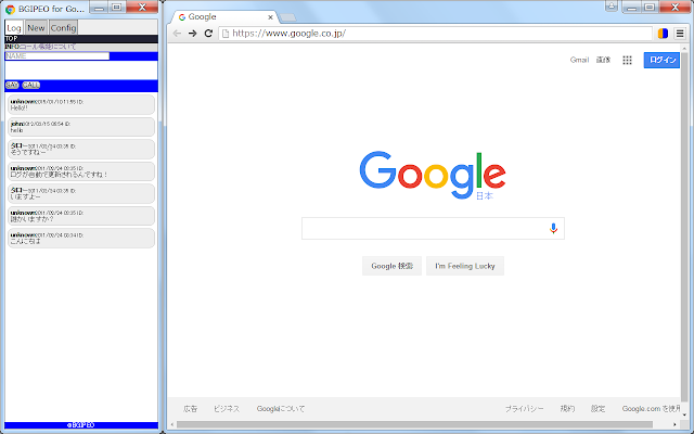 BGIPEO for Google Chrome