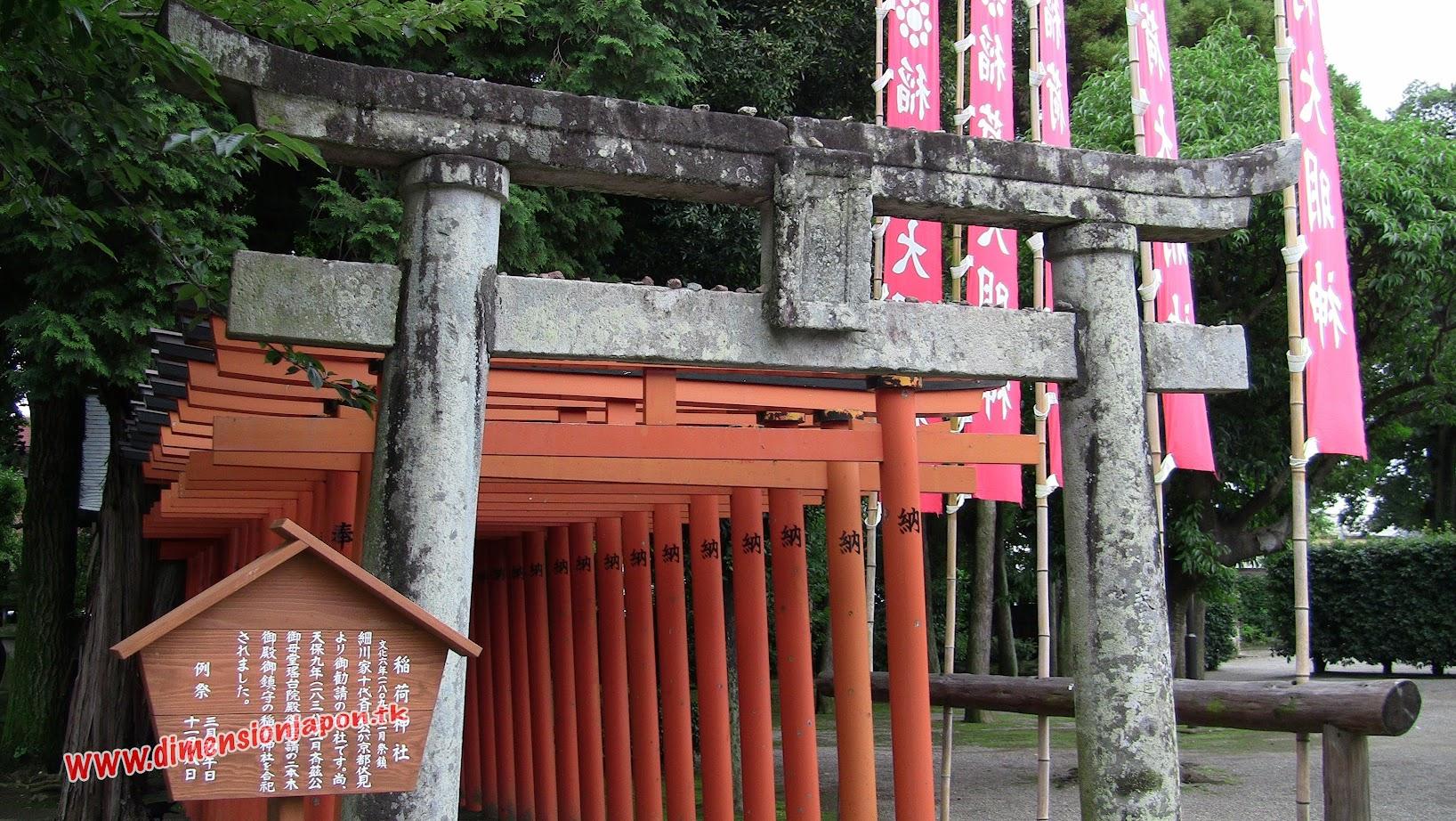 IMG_0584 Jardines Suizenji (Kumamoto) 15-07-2010