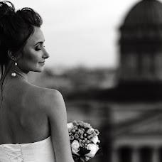 Wedding photographer Maksim Kozlovskiy (maximmesh). Photo of 05.11.2017