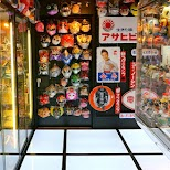 gorgeous collectables Mandarake shop in Tokyo, Tokyo, Japan