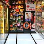 gorgeous collectables Mandarake shop in Tokyo, Tokyo, Japan
