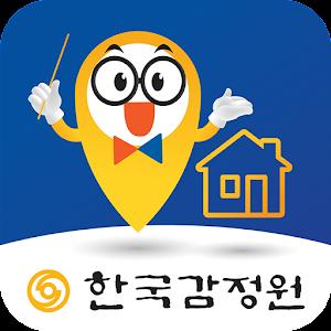 한국감정원 부동산 가격정보 아이콘