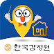 한국감정원 부동산정보-부동산 시세,전세,아파트 실거래가
