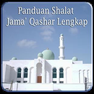 Panduan Sholat Jamak & Qashar screenshot