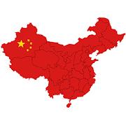Provinces of China - maps, tests, quiz