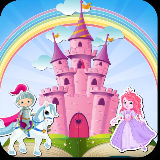 童話図鑑(子供のジグソーパズル) 教育 App LOGO-硬是要APP
