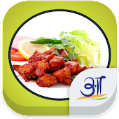 All Non Veg Recipes in Hindi