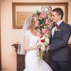Wedding photographer Evgeniy Losev (EvgeniyLosev). Photo of 15.10.2016