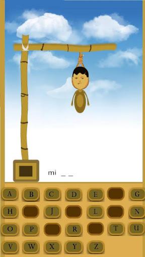 Simple Hangman Game