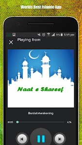 Naat Mp3 screenshot 4