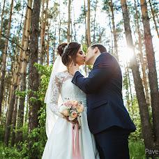 Wedding photographer Pavel Chumakov (ChumakovPavel). Photo of 23.05.2018