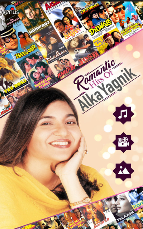Romantic Hit of Alka Yagnik- screenshot
