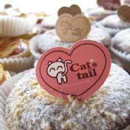 貓尾巴西點蛋糕坊