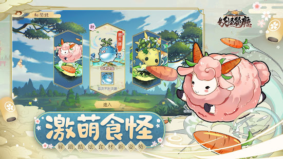 Monster Restaurant - Different World Popular Food Management Mobile Games