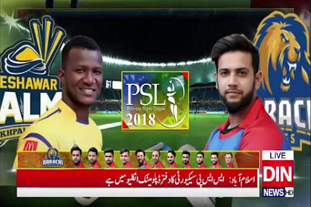 PTV Sports Live Cricket Streaming 1.0