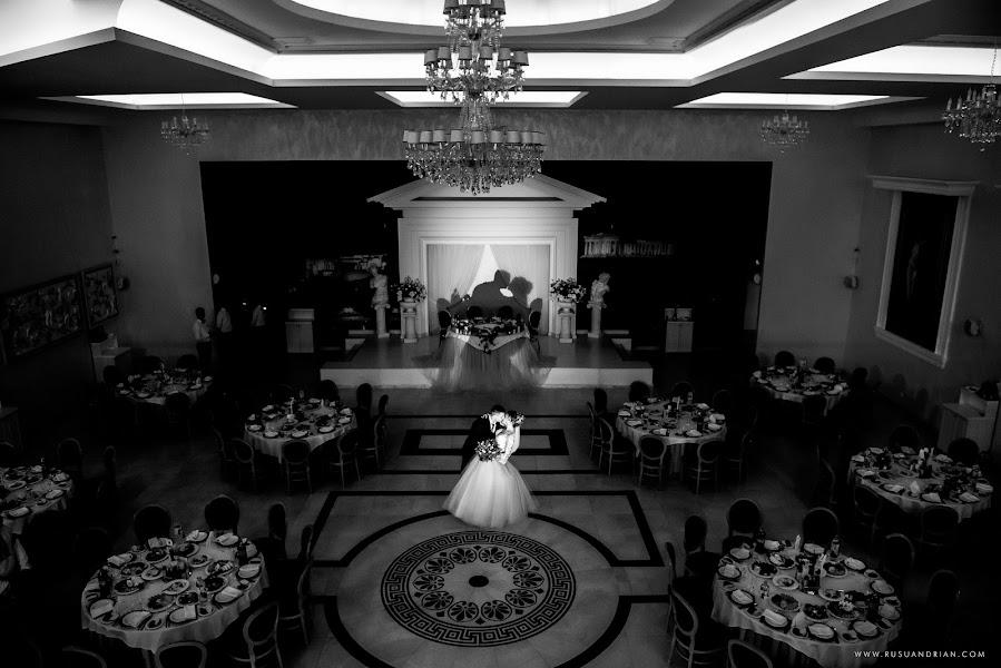 Свадебный фотограф Андриан Русу (Andrian). Фотография от 11.11.2018