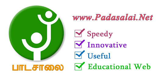 Padasalai Official - Apps on Google Play