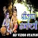 Download Janmashtami Video Status 2018 : Krishna Video For PC Windows and Mac