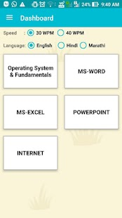 UNIVERSAL TYPING MASTER - TYPING MCQ (OBJECTIVE) - náhled