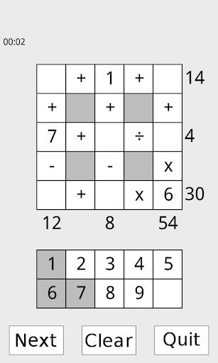 Math Square screenshot 5