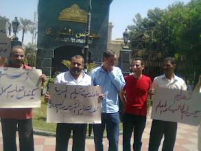 Photo: المعلمين فى مصر - Teachers in Egypt - Les enseignants en Egypte