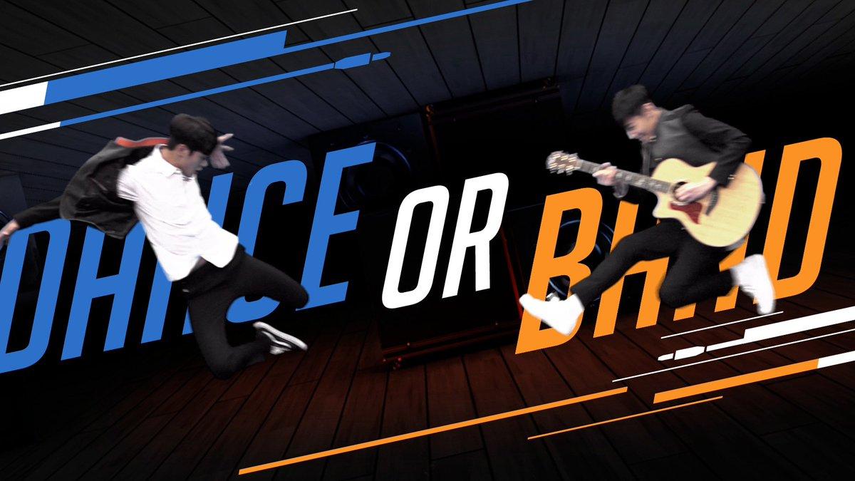 dance or band