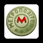 Metro - Dnepr Icon
