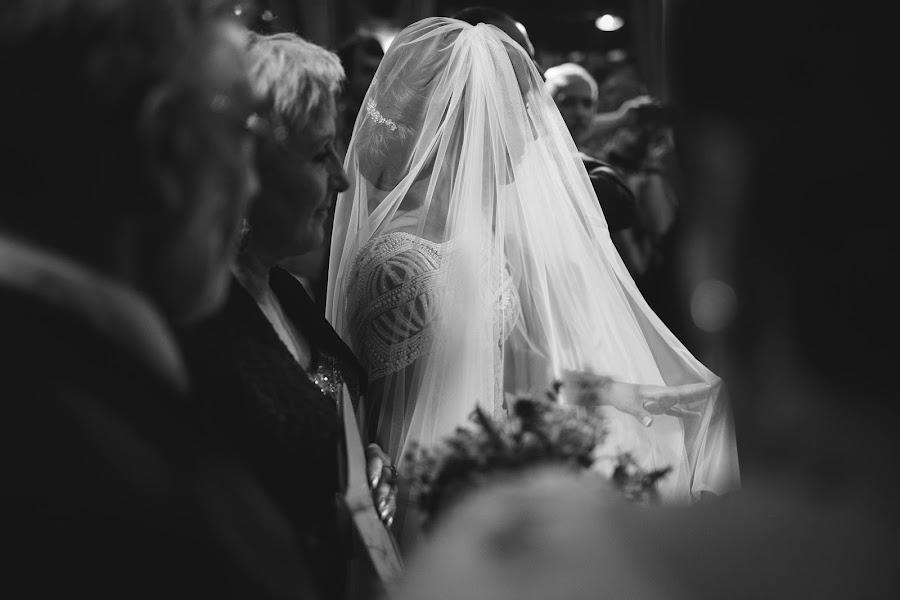Wedding photographer Viktor Demin (victordyomin). Photo of 14.05.2018
