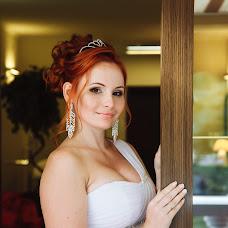 Huwelijksfotograaf Sergey Bagrov (Max17). Foto van 01.11.2016