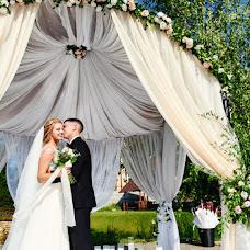 Wedding photographer Vyacheslav Apalkov (Observer). Photo of 06.12.2017