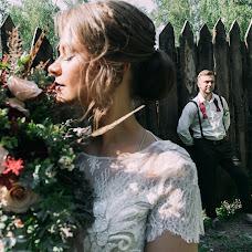 Wedding photographer Mila Getmanova (Milag). Photo of 13.12.2017
