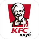 KFC Клуб