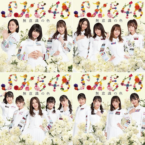 (DVDISO + FLAC) SKE48 22nd Single 「無意識の色」 (All Type) (