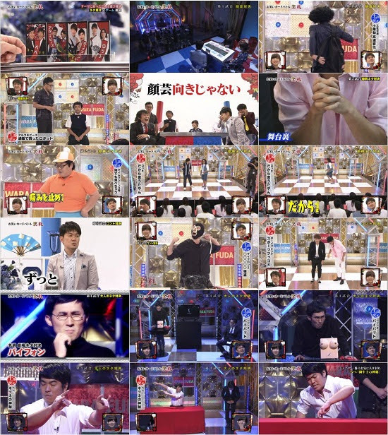 (TV-Variety)(720p) ネクストブレイク 「笑札」ジュニア&土田&指原がお送りするお笑いバラエティ 150921