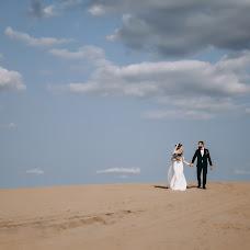 Wedding photographer Ekaterina Zamlelaya (KatyZamlelaya). Photo of 31.05.2018