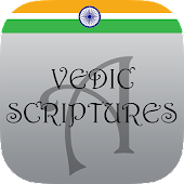 Atharvaveda - Vedic Scriptures