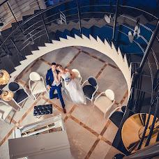 Wedding photographer Marina Demina (MarinaDemina). Photo of 03.08.2017