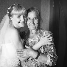 Wedding photographer Kira Sergeevna (Magia). Photo of 21.10.2013