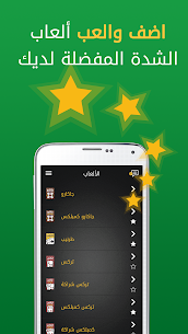 Hand, Hand Partner & Hand Saudi Apk Latest Version Download For Android 5