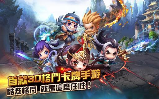 玩策略App|萌幻武林免費|APP試玩