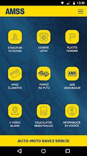 auto moto savez srbije auto karta Auto moto savez Srbije – Апликације на Google Play у auto moto savez srbije auto karta