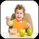 وصفات طبيعية لزيادة الوزن و الذكاء للاطفال