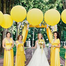Wedding photographer Alena Parfenova (Lyova). Photo of 14.11.2015