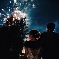 Wedding photographer Evgeniya Voloshina (EvgeniaVol). Photo of 23.07.2018