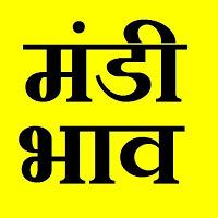 screenshot of मंडी भाव / Mandi Bhav Apps